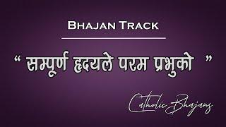 Nepali Christian Song Track Sampurna Hridaile Paraam Prabhuko Singer Goutam Gazmer
