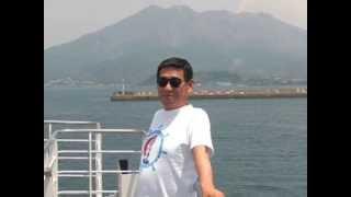 加山雄三さんの曲です。 映像は、鹿児島での思い出です。 もったいない...