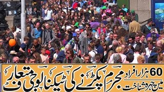 News Headlines | Live | 16 Apr 18 | Urdu News Live Stream | اردو نیوز ہیڈلائنز |
