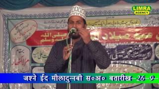 Helal Tandavi Naat Shareef  Part 1 Basti  29 9 2016 HD India 2017 Video