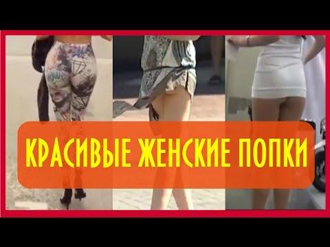 Большие сиськи онлайн Смотреть порно видео самые большие