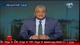 أسامة كمال | من قلبى وبدون مجاملات بأشكر المواطن عبد الفتاح سعيد حسين خليل السيسى ابن الجمالية!