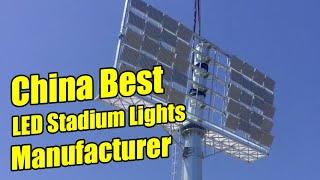 China Best LED Stadium Lights Manufacturer | MECREE LED