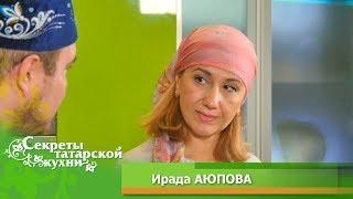 Тулма - татарское национальное блюдо