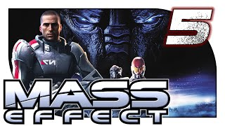 Mass Effect - 5. The Citadel