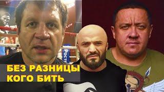 Емельяненко ответил про бой с Магой Исмаиловым и Михаилом Кокляевым/Тайсон Фьюри ждет бой Уайлдера