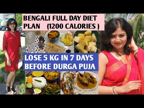 1200 calorie BENGALI DIET PLAN for weight loss/how to lose weight //#bengalidietplan thumbnail