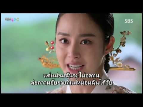 Jang Ok Jung : ตบพระพันปี (ซังกุง)