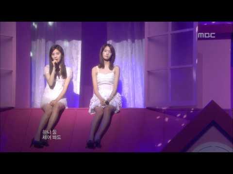 Girls' Generation - Star Star Star, 소녀시대 - 별별별, Music Core 20100206