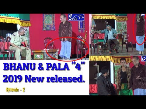 "NEW Bhanu Pala '4' Indian nepali comedy movie 2019 ,""Episode 2"" KALIMPONG MOVIES."