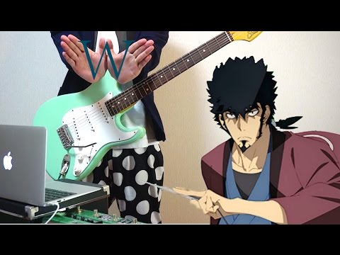 Dimension W OP  (Guitar Cover) ギターで弾いてみた - YouTube