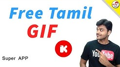 Chat with Tamil GIF - தமிழ் அனிமேஷன் GIF -  Kulfy App  Tamil Tech Super App