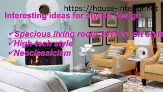 Living room design 2019: Trends for living room ideas 2019 and trendy living room 2019