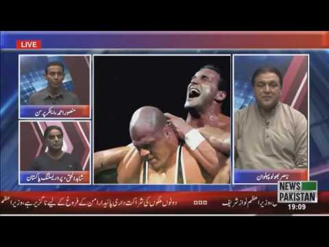 Nasir Bholu Pehalwan Interview | Pro Wrestling Pakistan | News Pakistan TV