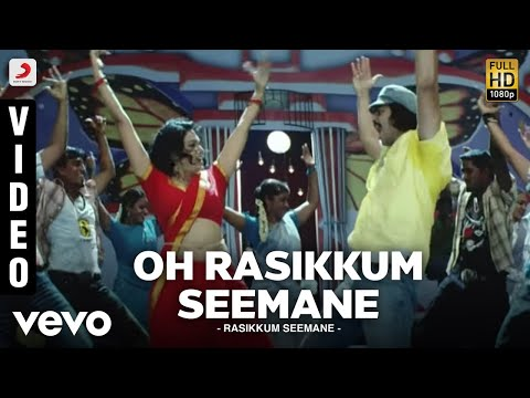 Rasikkum Seemane - Oh Rasikkum Seemane Video | Srikanth, Navya Nair | Vijay Antony
