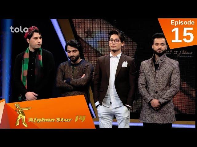 اعلان نتایج ۹ بهترین - فصل چهاردهم ستاره افغان / Top 9 Elimination - Afghan Star S14 - Episode 15