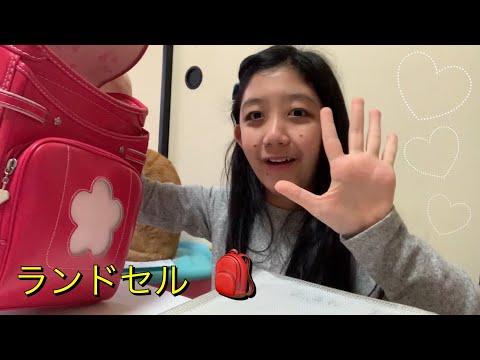 ARRUMANDO MINHA MOCHILA - MATERIAL ESCOLAR DO JAPÃO 🇯🇵