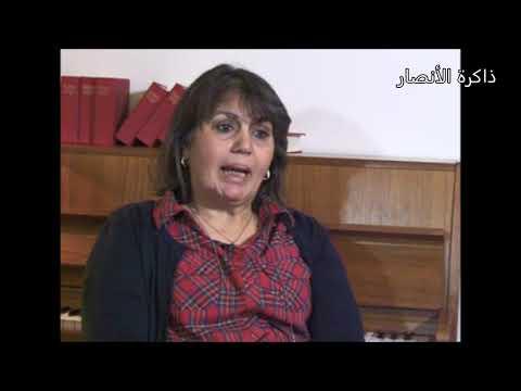 ذاكرة الأنصار. الحلقة رقم 31.النصيرة الدكتورة ايمان علوان (د.مريم) نصيرة +طبيبة