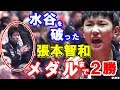 【卓球】水谷隼を破った張本智和。羽生結弦を尊敬する13歳は韓国にストレート勝ちでメダルまであと2勝!【感