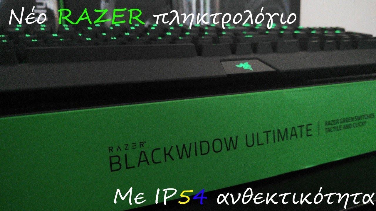 Το νέο IP54 μηχανικό πληκτρολόγιο της Razer!