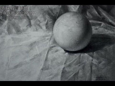 How To Draw Basic by Zhu Kai Master Artist