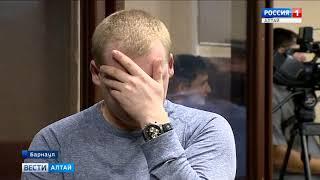 В Барнауле суд приговорил лже-сотрудника ФСБ к четырём годам лишения свободы условно
