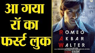 John Abraham's most awaited film RAW poster OUT   FilmiBeat