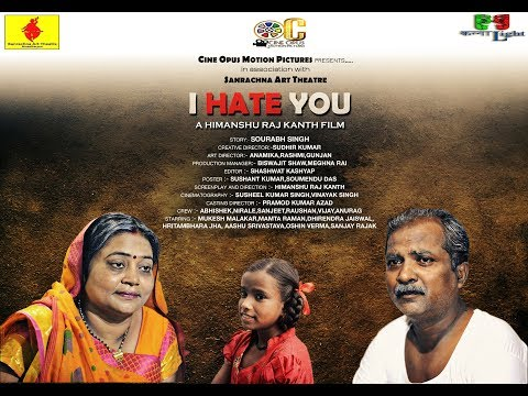 I Hate You | Short Film | Cine Opus Motion Pictures.