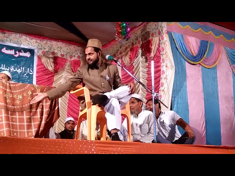 Moulana Jarjis New Part 1 Bayan 2017 Form Khurshel Madrasa Band