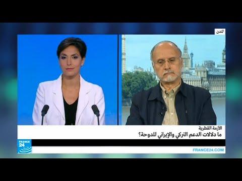 الأزمة القطرية.. ما دلالات الدعم التركي والإيراني للدوحة؟  - نشر قبل 15 دقيقة