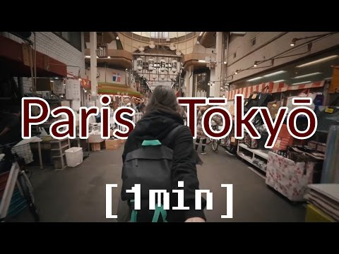 Paris - Tokyo (Ain't no sunshine when she's gone)
