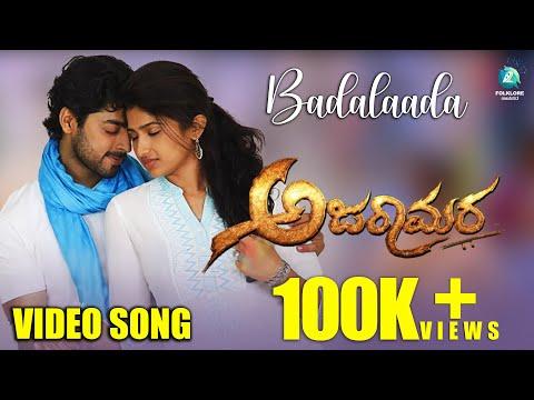 Badalaada| video song | Thaarak, Roshini | Latest Kannada Movie Songs
