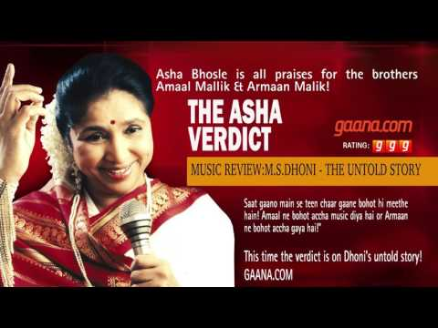 ASHA BHOSLE Verdict for M.S. Dhoni - The Untold Story Music Review