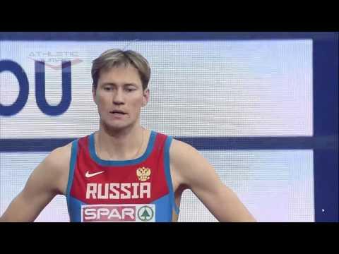 European Indoor Championships Prague 2015 High jump - Men Final