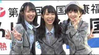 AKB48 Team8 ミニライブ 女子会トークコーナー 餅まきを余すところなくご覧下さい。 ※リンクフリー 高評価・チャンネル登録よろしくお願いしま...