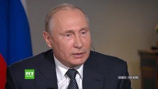 Poutine répond aux accusations d'ingérence russe dans l'élection américaine de 2016