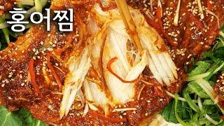 홍어찜-추석맞이 홍어찜레시피- 부드러운 홍어의 하얀살과…