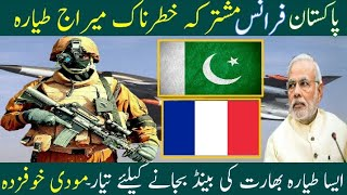 Pakistan France World Most Dangerous Mirage 3 Aircraft