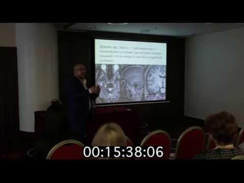 Эпилепсия - причины возникновения