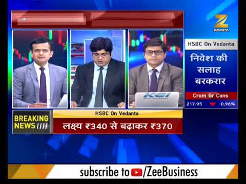 Share bazaar live: Railway, agriculture and metal shares lik