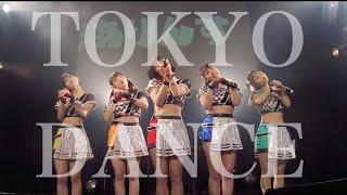 全力少女R #アイドル 2021年1月31日に行われた「全力少女R 4.8周年ワンマンライブ」にて披露した新曲「TOKYO DANCE」のライブ映像です! 全力少女R 公式twitter ...