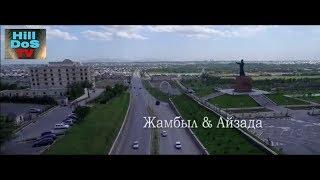 Love Story   Жамбыл & Айзада  ИДЕАЛЬНАЯ СВАДЬБА