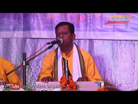 नंदकुमार साहू रामायण भाग 1 || अखण्ड नवधा रामायण समारोह, लक्ष्मी चौक चिंगराज पारा बिलासपुर 2017