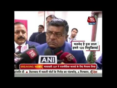 Chief Justice Statement Depressed Ravi Shankar Prasad