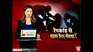 Greater Noida: Rape Me Nakaam Hone Par Ladki Ko Zinda Jalaya