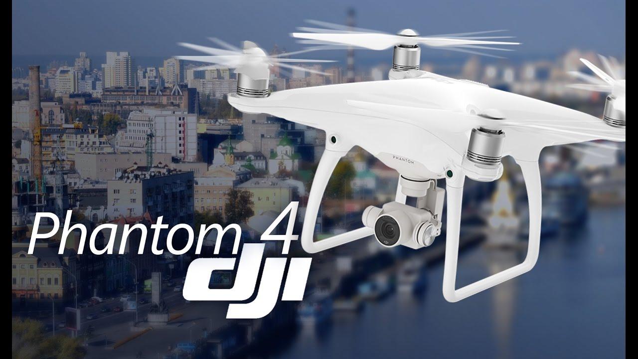 Видео обзор квадрокоптера dji phantom 3 professional купить mavic выгодно в ставрополь