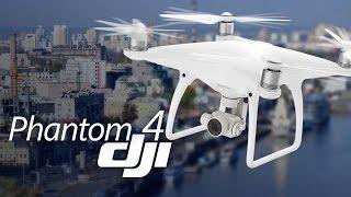 Видео-обзор квадрокоптера DJI Phantom 4