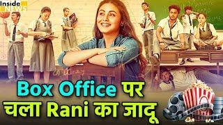 Box Office पर जारी है Rani की फिल्म Hichki की शानदार कमाई, इतना रहा 2Day का Collection