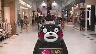 熊本 イオンモール宇城のブラックフライデーに行って来た! イオン ブラックフライデー 検索動画 13