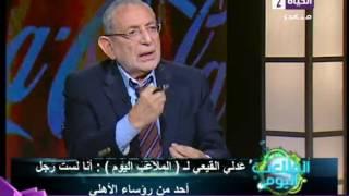 عدلي القيعي: محمود طاهر لا يملك شخصية حسن حمدي.. والشفافية غائبة